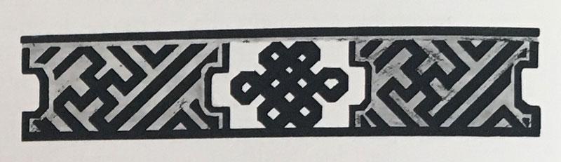 motif chine